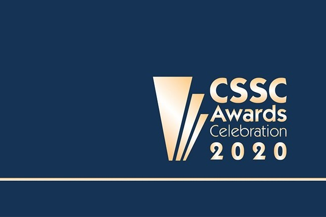 The CSSC Awards 2020 banner, with gold gradient writing and a dark blue/purple background