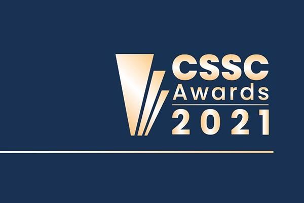 CSSC Awards 2021 logo